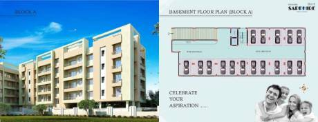 1619 sqft, 3 bhk Apartment in Builder Pranami Blue Sapphire Bariatu, Ranchi at Rs. 61.6600 Lacs