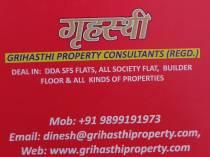 Grihasthi real estate