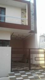 1548 sqft, 5 bhk IndependentHouse in Builder Chandel Property Consultant Pratap Nagar, Patiala at Rs. 55.0000 Lacs