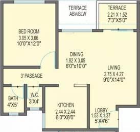 568 sqft, 1 bhk Apartment in Ishwar River Residency Moshi, Pune at Rs. 27.0000 Lacs