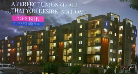 1788 sqft, 3 bhk Apartment in Bandi Capital Gateway Gollapudi, Vijayawada at Rs. 59.0040 Lacs