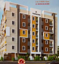 1419 sqft, 2 bhk Apartment in Builder sr paradise mangalagiri Mangalagiri, Vijayawada at Rs. 46.0000 Lacs