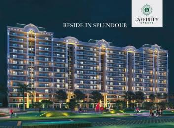 1575 sqft, 3 bhk Apartment in Affinity Greens PR7 Airport Road, Zirakpur at Rs. 60.0000 Lacs