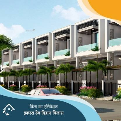 2700 sqft, 3 bhk Villa in Builder Icarus Dev Vihan Villas BhankrotaSirsi Road, Jaipur at Rs. 76.0000 Lacs