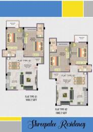 1050 sqft, 2 bhk Apartment in Builder New project VIP Road, Guwahati at Rs. 36.0000 Lacs