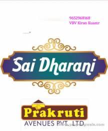 1800 sqft, Plot in Builder sai dharani layout Savaravilli Road, Vizianagaram at Rs. 15.0000 Lacs