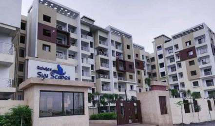 1008 sqft, 2 bhk Apartment in Builder 2BHK Flats Near Ambuja Mall Saddu, Raipur at Rs. 25.9900 Lacs
