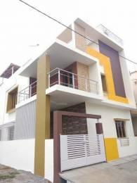 1200 sqft, 2 bhk Villa in Builder Harisharashudan grants Channasandra, Bangalore at Rs. 46.5000 Lacs