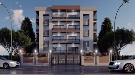 1450 sqft, 3 bhk Apartment in Builder Project Kalarahanga, Bhubaneswar at Rs. 50.0000 Lacs