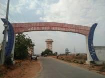 Ramanna