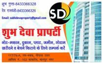 subh-Deva property