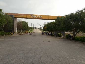 1000 sqft, Plot in GSR Builders And Developers Kalp City South City, Lucknow at Rs. 17.5000 Lacs