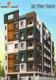 940 sqft, 2 bhk Apartment in Builder vihar classic Kurmannapalem, Visakhapatnam at Rs. 2.6000 Lacs