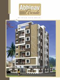 1050 sqft, 2 bhk Apartment in Builder abhinave acrade Sujatha Nagar, Visakhapatnam at Rs. 36.0000 Lacs