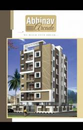 1050 sqft, 2 bhk Apartment in Builder Abhinav arecade Sujatha Nagar, Visakhapatnam at Rs. 35.0000 Lacs