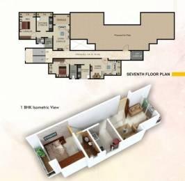 540 sqft, 1 bhk Apartment in Builder Project Kalyan, Mumbai at Rs. 31.8620 Lacs