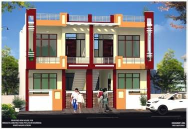 1100 sqft, 2 bhk IndependentHouse in Builder Project Amity University Road, Lucknow at Rs. 32.5000 Lacs