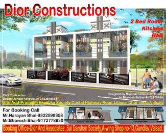 1100 sqft, 2 bhk Villa in Builder Dior Construction Valsad, Valsad at Rs. 29.0000 Lacs