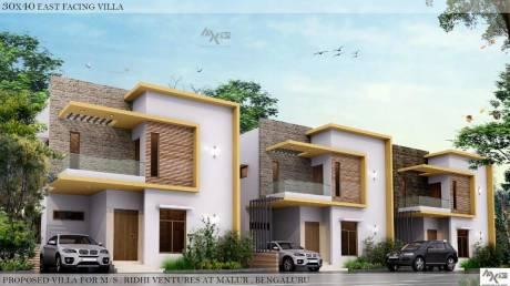 1694 sqft, 3 bhk Villa in Builder Project ITPL, Bangalore at Rs. 60.0000 Lacs