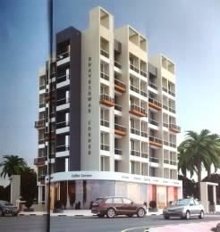 1120 sqft, 2 bhk Apartment in Builder bhaveshwar corner karanjade panvel, Mumbai at Rs. 59.0000 Lacs