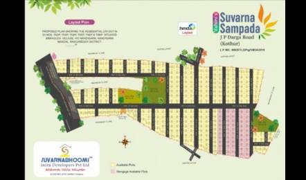 1800 sqft, Plot in Builder Vahini suvarna sampada JP Darga, Hyderabad at Rs. 24.0000 Lacs