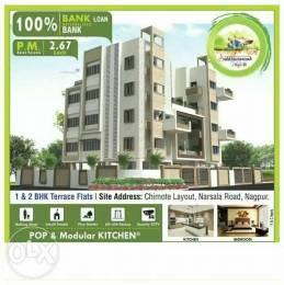 650 sqft, 1 bhk Apartment in Builder Project Hudkeshwar Road, Nagpur at Rs. 17.0000 Lacs