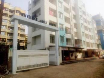 638 sqft, 1 bhk Apartment in Panvelkar Aquamarine Ambernath East, Mumbai at Rs. 25.0000 Lacs