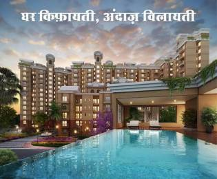 800 sqft, 2 bhk Apartment in Builder Emperium Reality Happy Home Model Town, Panipat at Rs. 18.4300 Lacs