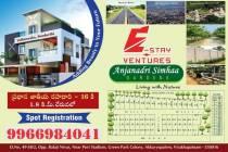E Stay Ventures