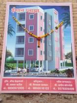 riddhi real estate