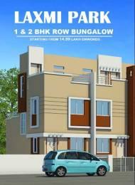 822 sqft, 1 bhk BuilderFloor in Builder Laxmi Park Row Bungalows Palase, Nashik at Rs. 16.5900 Lacs