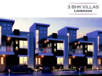 1570 sqft, 3 bhk Villa in Builder Project Lohegaon, Pune at Rs. 55.0000 Lacs