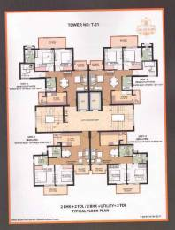 1034 sqft, 2 bhk Apartment in Builder Property Dealer in Mullanpur New Chandigarh Mullanpur, Chandigarh at Rs. 34.9000 Lacs