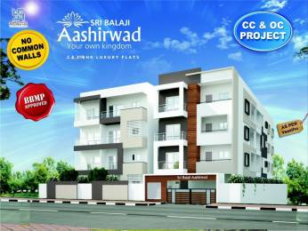 1105 sqft, 2 bhk Apartment in Builder Swasthik balaji Ashirwad Uttarahalli, Bangalore at Rs. 61.8800 Lacs