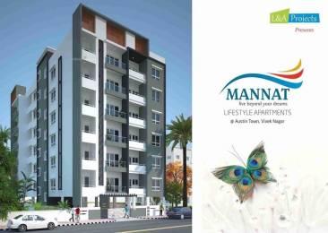 820 sqft, 1 bhk Apartment in Aithena Mannat Koramangala, Bangalore at Rs. 40.5000 Lacs