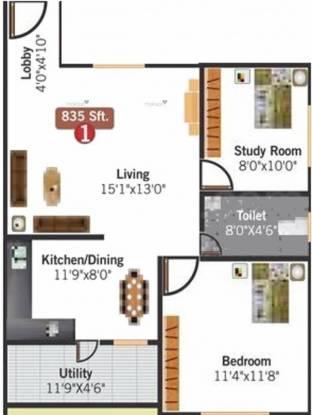 889 sqft, 1 bhk Apartment in Aithena Mannat Koramangala, Bangalore at Rs. 42.7500 Lacs