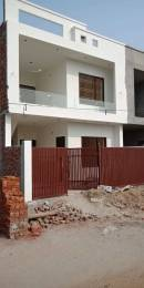 1425 sqft, 3 bhk IndependentHouse in Builder amrit vihar Bypass Road, Jalandhar at Rs. 38.5000 Lacs