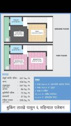 557 sqft, 2 bhk Villa in Builder Rudra Citya Perne, Pune at Rs. 17.0000 Lacs