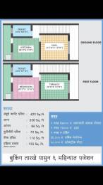 550 sqft, 1 bhk Villa in Builder Rudra City Perne, Pune at Rs. 13.9000 Lacs