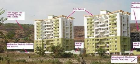 1140 sqft, 2 bhk Apartment in Sanskruti Basant Bahaar Pashan, Pune at Rs. 82.0000 Lacs