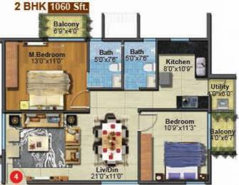 1060 sqft, 2 bhk Apartment in Myhna Myhna Maple Varthur, Bangalore at Rs. 40.6500 Lacs