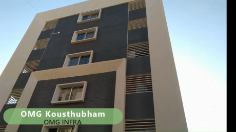 1140 sqft, 2 bhk Apartment in Builder OMG Kausthubham Vidyanagar, Guntur at Rs. 46.7400 Lacs