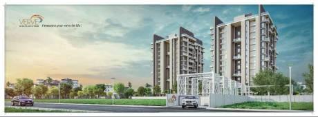 1189 sqft, 3 bhk Apartment in Merlin Verve Tollygunge, Kolkata at Rs. 60.6390 Lacs