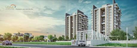 901 sqft, 2 bhk Apartment in Builder Merlin Verve Tollygunge, Kolkata at Rs. 47.9783 Lacs