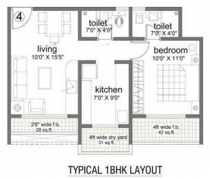 650 sqft, 1 bhk Apartment in Mayuresh Residency Bhandup West, Mumbai at Rs. 1.0000 Cr