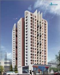 1671 sqft, 3 bhk Apartment in Ginni Himadri Ultadanga, Kolkata at Rs. 1.3000 Cr