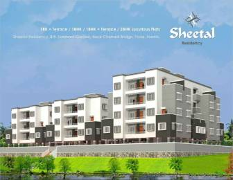 585 sqft, 1 bhk Apartment in Builder Project Palase, Nashik at Rs. 15.2100 Lacs