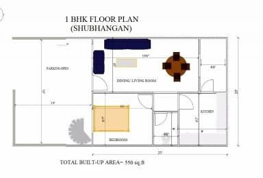 807 sqft, 1 bhk Villa in Omaxe Shubhangan Maya Khedi, Indore at Rs. 22.0000 Lacs