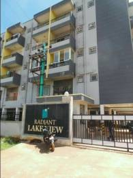 1040 sqft, 2 bhk Apartment in Builder Radiant lake view Medahalli, Bangalore at Rs. 39.0000 Lacs