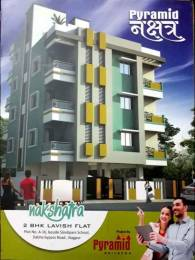 926 sqft, 2 bhk Apartment in Builder Project Dabha, Nagpur at Rs. 25.5000 Lacs